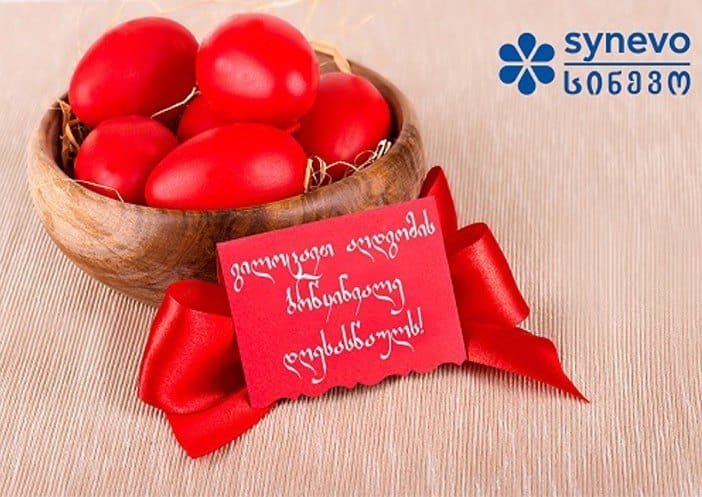 synevo easter 1